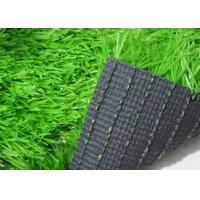 Cheap Anti - UV Environmental Baseball Artificial Turf Synthetic With Strong Stem for sale