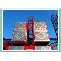 Cheap High Safety Electric Building Construction Elevator For Passenger And Material Lifting wholesale