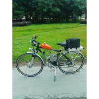 Cheap Safety Hybrid Power Assisted Bicycle (LS-TH-36V50CC) With Single Cylinder for sale