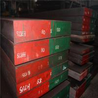 Cheap Special Steel Flat Bar for Stainless Steel(1.2083/420/S136/SUS420J2/4Cr13) for sale