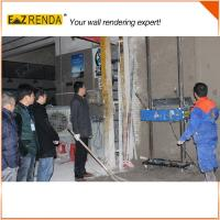 Cheap Cement Rendering Machine Spray Render Machine Single Phase 220V for sale