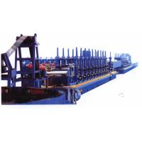 Cheap Steel Pipe Plant for sale