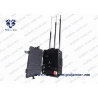 Buy cheap 12 Bands Military VIP Protection Defence Vehicle Bomb Jammer High Power Cell from wholesalers