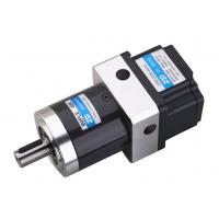 China Brushless DC Geared Motor 200W on sale