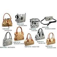 Buy cheap PU/PVC Leather: Hand Bags (Fashion Lady Bags) from wholesalers