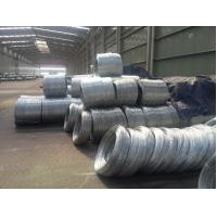 Cheap Q195 hot dip galvanized steel wire to make barbed wire , HIGH strength for sale