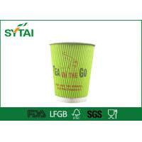 Recycled Paper Tea Cup 12oz Ripple Adiabatic Leakproof With Lids