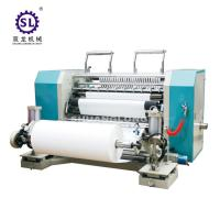 Cheap SLFQ PLC Conrol Automatic Slitting Machine for Paper and Plastic Film for sale