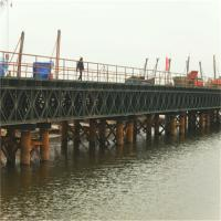 Cheap Hot Dip Galvanized Floating Pontoon Bridge Bailey Type Temporary Road Bridge wholesale