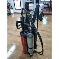 Buy cheap Fire Fighting Equipment factory price good quality QXWB9 9L backpack water mist from wholesalers