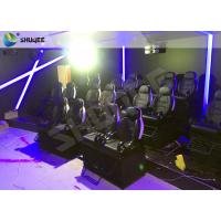 Cheap Custom Size 7D Movie Theater With Flat And Curve Screen Ultra HD Projectors for sale