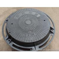 Cheap manhole covers for sale