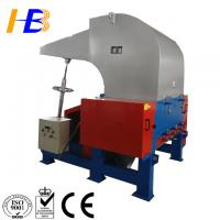 Cheap High-quality And High-output pet bottles shredding machine for sale