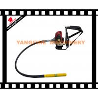 Cheap Portble petrol Vibrator YFBJ45*2m(CE) for sale