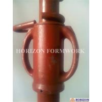 Buy cheap Euro Adjustable Construction Props 2.0-3.5m With Cast Iron Nut And Reinforced Outer Tube from wholesalers