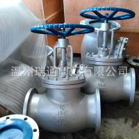 Buy cheap 600lb industrial globe valve flange end from wholesalers
