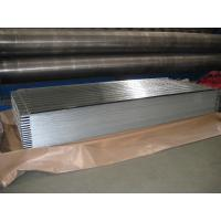 Cheap Hot Dipped 0.14 mm Z80 Tole Corrugated Galvanized Steel Roofing Sheet for sale