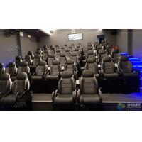 Cheap Funny 7D Movie Theater For Science Museums / Solid 7D Home Cinema for sale