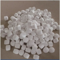Buy cheap CAS 15630-89-4 Sodium Percarbonate bulk 2Na2CO3.3H2O2 from wholesalers