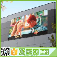 Buy cheap High brightness Outdoor led advertising Pitch 6mm display, led display screen outdoor p6 from wholesalers