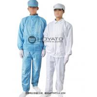 Cheap Blue / White ESD Anti Static Jacket Customized Stand Collar Clean Room Suit for sale