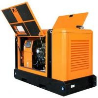Quality Small 12kw 3 Cylinders Soundproof Electric Diesel Generator with AVR Automatic wholesale