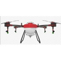Quality Multi-rotor Agriculture Drone 12L Sprayer Quadcopter wholesale