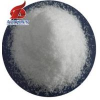 Cheap Zinc Sulfate (zinc sulphate) Heptahydrate for sale