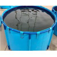 China Fish Farming Aquarium Water Storage Tank, Blue Cylinder Above Ground Fish Pond on sale