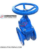 Buy cheap BS5163 DN80 resilient seat non rising cast iron gate valve from wholesalers