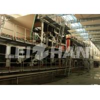 Cheap 7.5KW Power Kraft Paper Making Machine New Condition To Recycling Waste Paper for sale