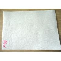 Cheap Industry Liquid Filter Bag Micron Filter Fabric 25 Micron Nonwoven PE for sale