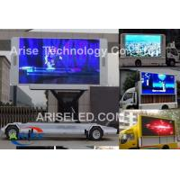 Buy cheap Truck Mounted LED Display P10mm P5 P4 P6 P8 P10 P12 outdoor Truck Mobile LED from wholesalers