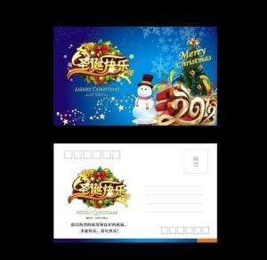 Cheap Christmas Greeting Cards 3D lenticular postcard 0.45 mm PET 3d postcard Animation effect postcard for sale