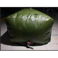 Cheap 3500L Collapsible Bladder Tank For Fuel , Amry Green High Strength TPU for sale