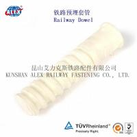 Cheap Rail Plastic Dowel for Screw Spikes for sale