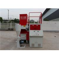 Cheap Plastic Pipe Single Shaft Shredder Stable Performance Low Energy Consumption for sale