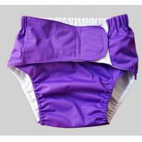 China Adults can wash the diapers, adult diapers, diapers, wash leak proof more upset elderly di on sale