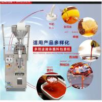 Cheap Honey Milk Vinegar Automatic Liquid Packing Machine High Output Low Maintenance for sale