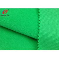 Cheap 100% Polyester Stretch Knit Fabric Soft Velour Loop Fabric For Shoes / Garment for sale
