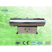 Cheap Drinking Water Disinfection UV Lamp Sterilizer Bacteria Killing for sale