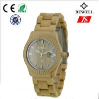 3ATM Wooden Watches For Men , Maple And Sandalwood Automatic Wood Watch