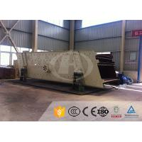 Cheap Large  Vibratory Screening Equipment Double Deck Vibrating Screen Stable Operation for sale