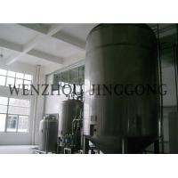 Cheap Expending Yeast Propagation System Seed Tank Temperature Pressure Control for sale