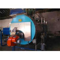 Cheap High Thermal Efficiency Condensing Boiler Gas Fired Steam Boiler For Rubber Industry for sale