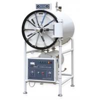 Cheap Cylindrical Pressure Steam Sterilizer Horizontal Autoclave Equipment for sale