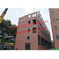 China Containerized Classroom/Office Units Modular Container House Expansion Project On School Existing Buildings on sale