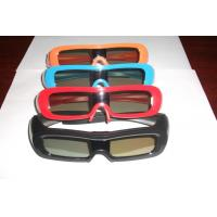 Quality Comfortable Universal Active Shutter 3D TV Glasses USB Chargeable Battery wholesale