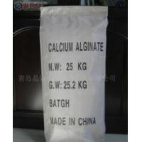 Cheap Alginate Salts series  Excipient-- Calcium Alginate Extracted From Natural Seaweed Kelp for sale