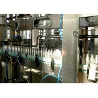 Cheap Turn Key Projects Complete Dairy Pasteurized Milk Processing Filling Plant wholesale